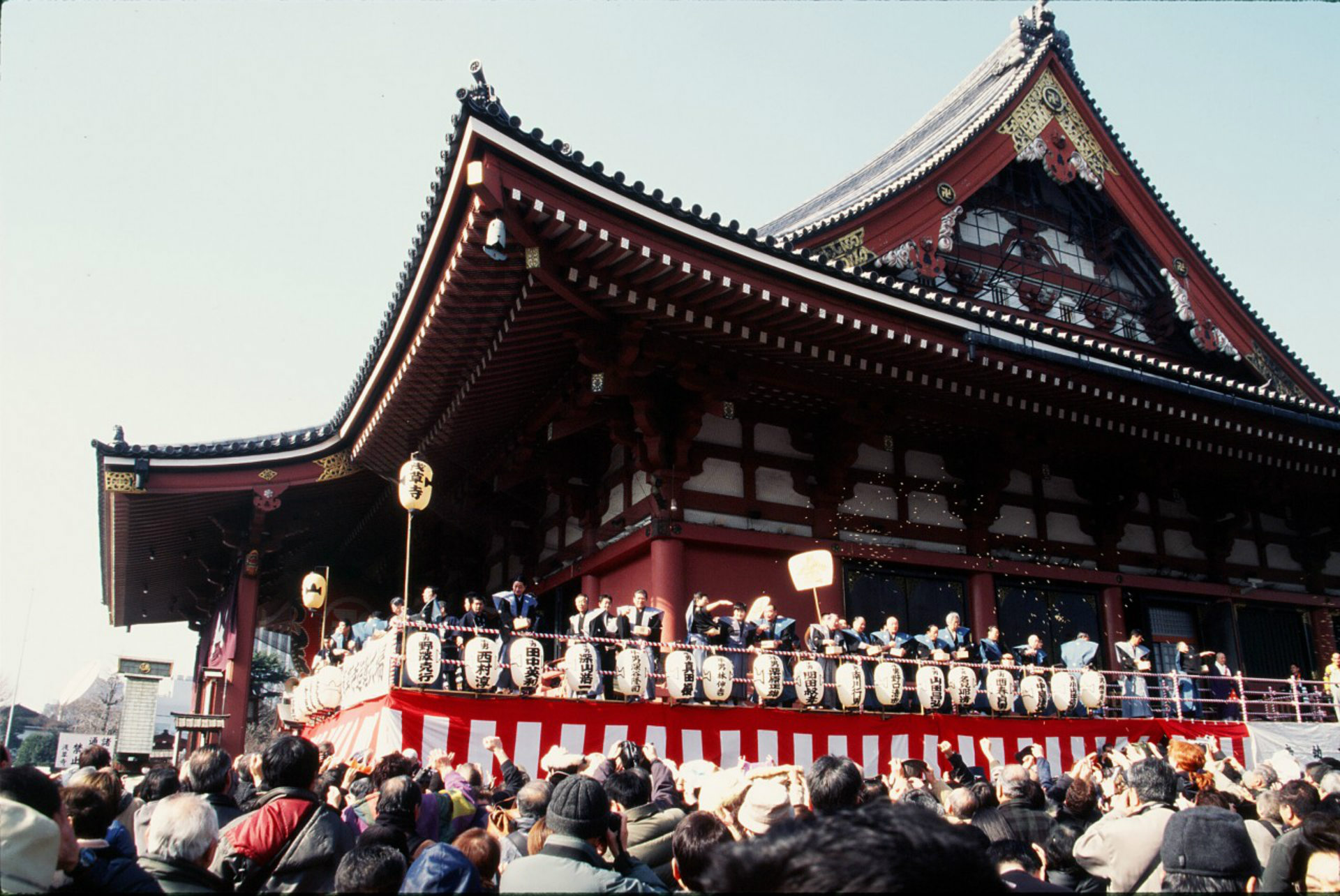Setsubun Festival, Japan, Eventrip