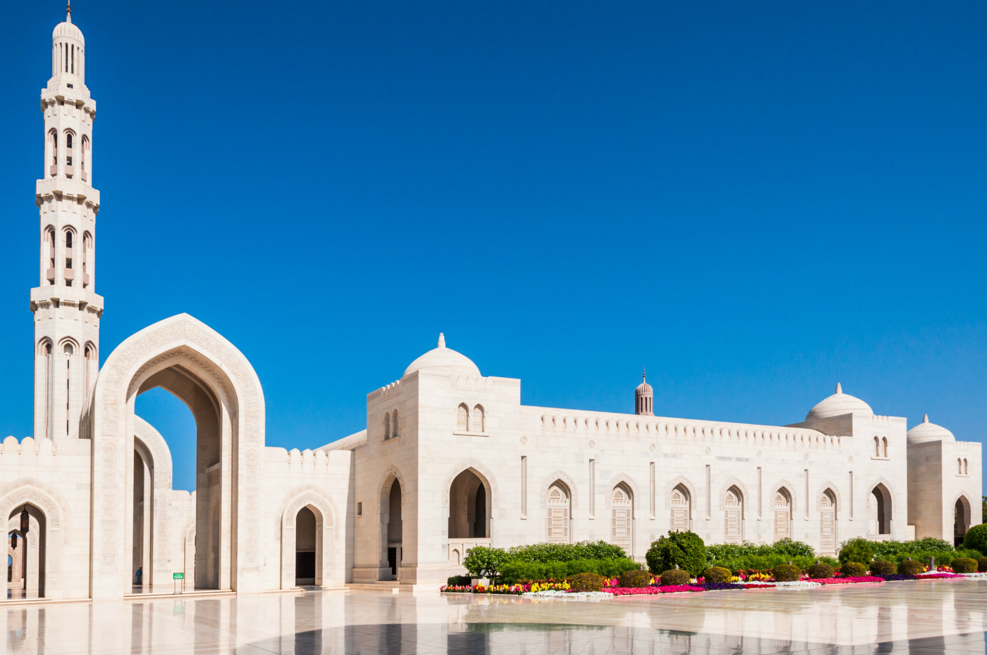 muscat, oman, eventrip